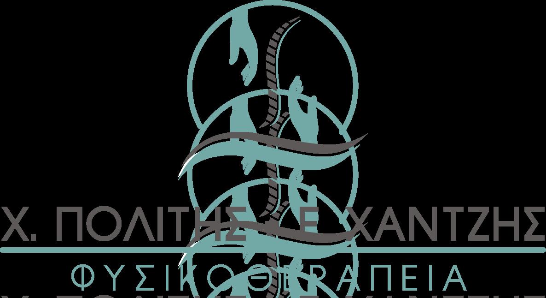 Politis-Xantzis-Fisio